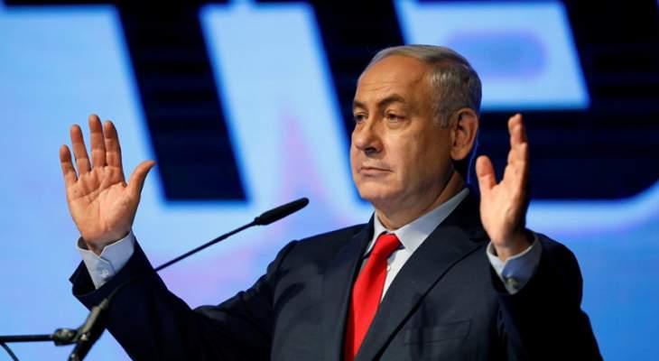 نتانياهو: إما أن تكبح حماس إطلاق النار أو سنضطر للتصرف