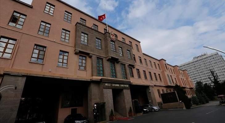 """الدفاع التركية: القضاء على 9 عناصر من """"بي كا كا"""" شمالي العراق"""