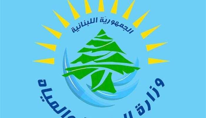وزارة الطاقة تصدر تسعيرة المولدات الخاصة عن شهر تشرين الثاني 2020