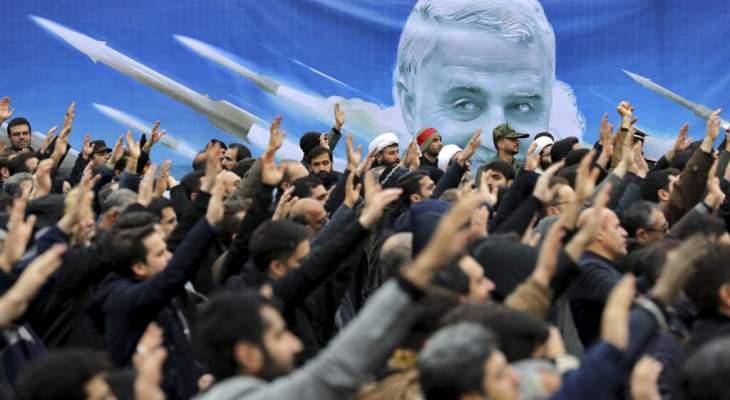 الدقائق الأخيرة من مواجهة واشنطن-طهران: إيران تصفع ترامب ووجنتا بايدن تحمرّان