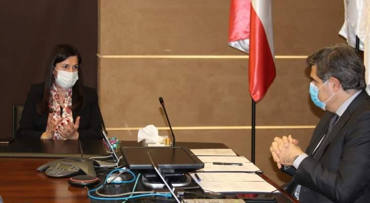 توقيع اتفاقية تعاون بين  جامعة البلمند وجمعية التحريج في لبنان