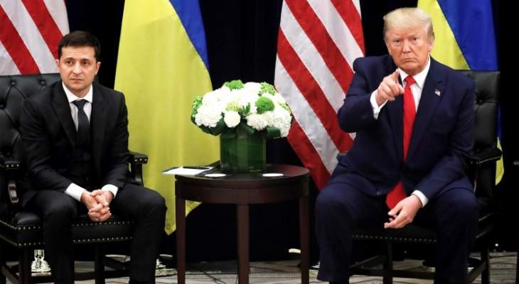 رئيس أوكرانيا: ترامب لم يسع لابتزازي خلال اتصال هاتفي في تموز أو اجتماع في أيلول