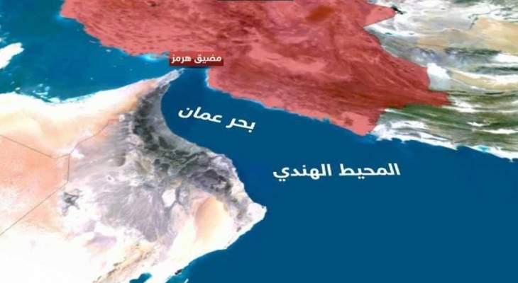 """بين عملية """"لافون"""" التاريخية بمصر وأحداث الخليج: هل تعمل إسرائيل على توريط إيران بالحرب؟"""