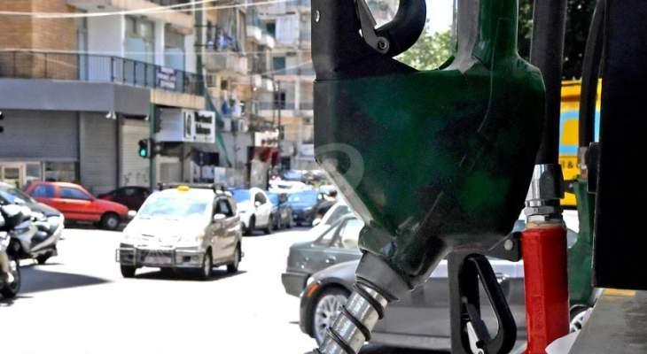 دورية من أمن الدولة نظمت عدداً من الضبوط بحق محطات مخالفة في الكورة