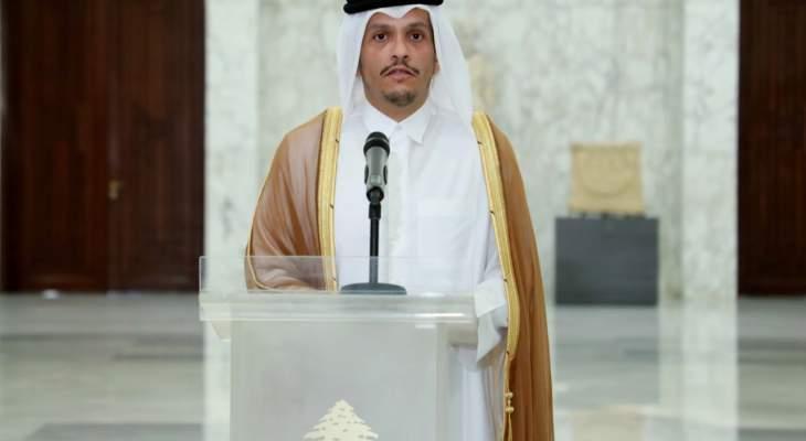 وزير خارجية قطر: نسعى لإعادة العمل بالاتفاق النووي الإيراني