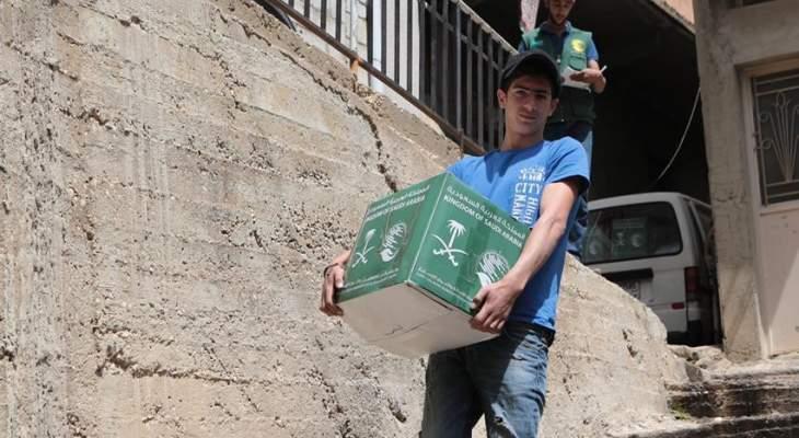 سلل غذائية من مركز الملك سلمان للاغاثة لأهالي حاصبيا ومرجعيون