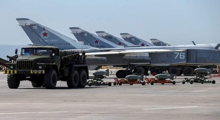 روسيا تضيف قاعدة طائرات مروحية إلى قاعدتَيها الجوية والبحرية في سويا
