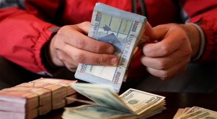 تداعيات البطاقة التمويلية-الانتخابية: دولة مفلسة تساعد الفقراء من أموال المودعين الأكثر فقرا