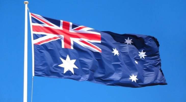 خارجية أستراليا أعلنت إطلاق سراح اثنين من مواطنيها كانا محتجزين في إيران