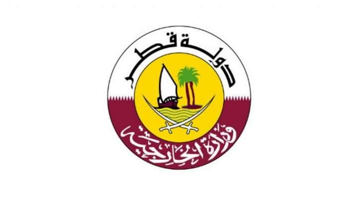 خارجية قطر دانت الاعتداء على مصفاة الرياض: عمل تخريبي ينافي القوانين الدولية