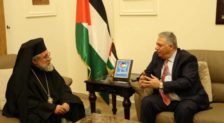 السفير الفلسطيني استقبل الارشمندريت عبد الله يوليو