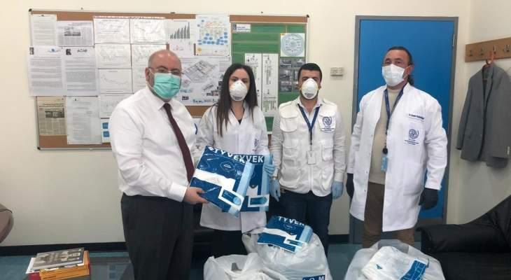 المنظمة الدولية للهجرة قدمت هبة مستلزمات طبية لوزارة الصحة ومستشفى بيروت الحكومي
