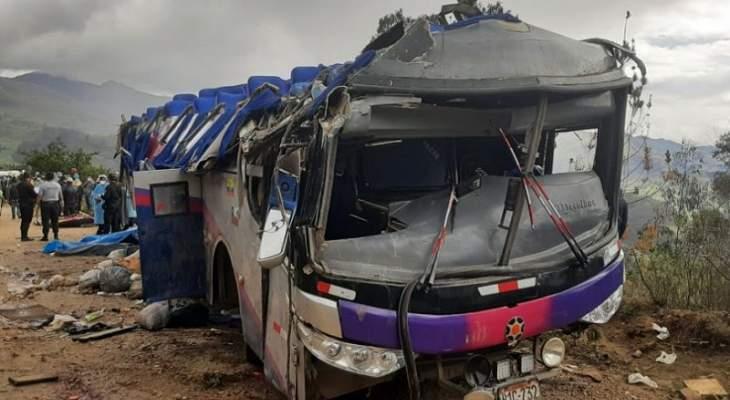 مقتل 20 شخصا وإصابة 14 آخرين نتيجة انقلاب حافلة للركاب في بيرو