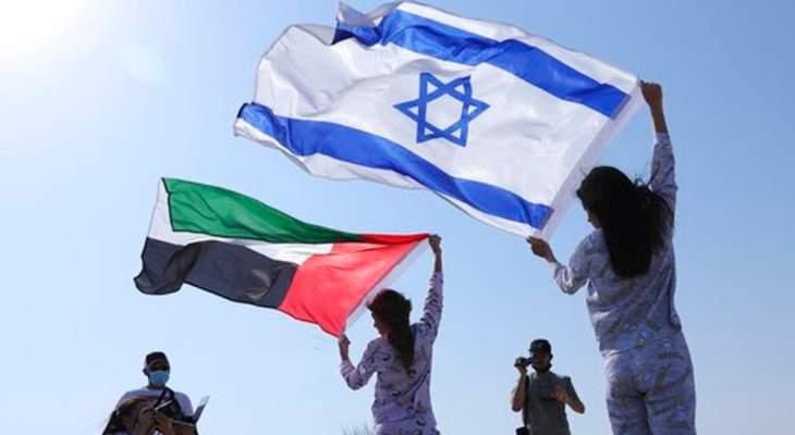 """""""I24"""": الإمارات تفتتح سفارتها رسمياً في إسرائيل الأربعاء المقبل"""