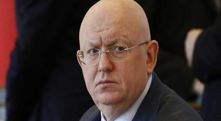 نيبينزيا: نشاطات داعش في أفغانستان لا تزال تهدد روسيا