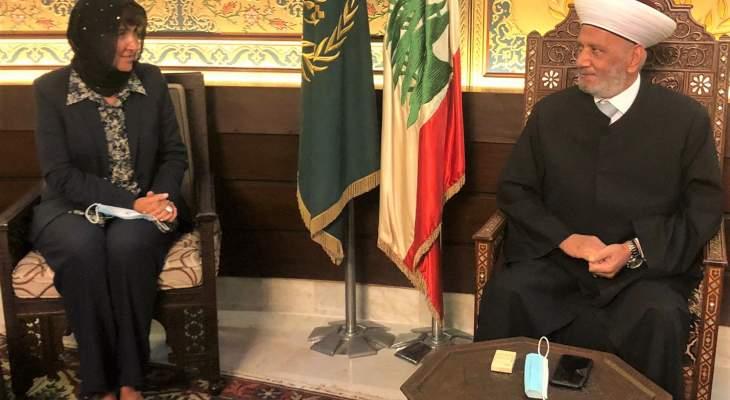 دريان يبحث مع غريو في دار الفتوى الشؤون اللبنانية وأوضاع المنطقة