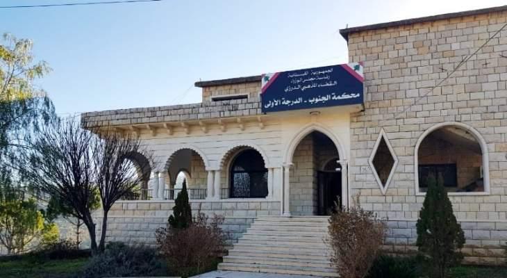 اقفال محكمة حاصبيا المذهبية الدرزية لغاية الاول من تشرين الثاني