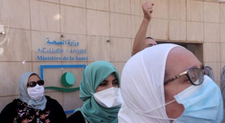 الصحة المغربية: تسجيل 4320 إصابة جديدة بكورونا بأعلى حصيلة يومية