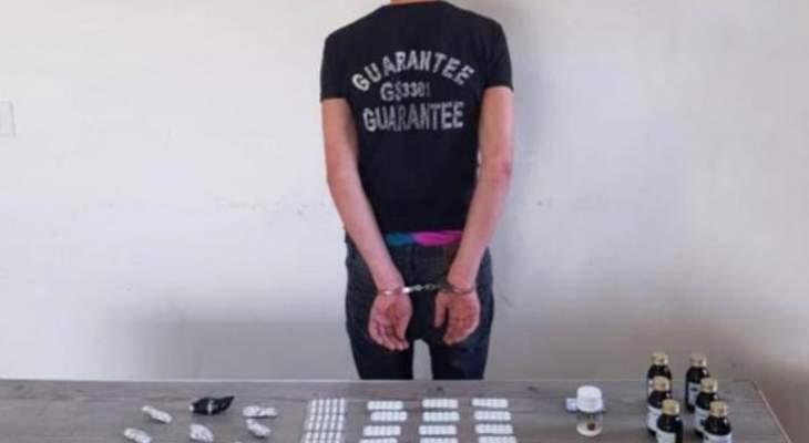 شعبة المعلومات أوقفت مروج مخدرات ينشط بالشويفات وضبطت كمية منها بحوزته
