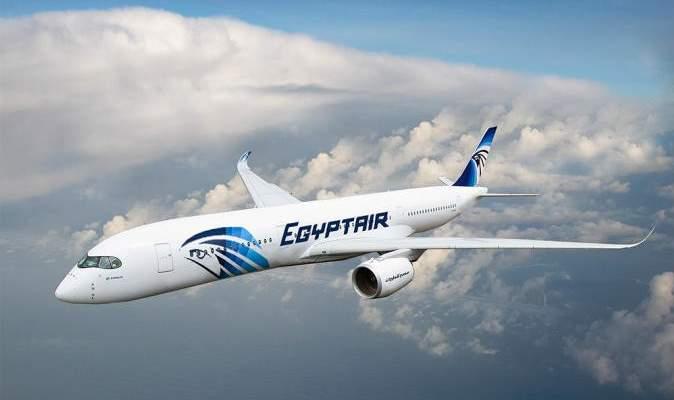 مصر للطيران تعلق رحلاتها إلى الصين حتى إشعار آخر بسبب كورونا