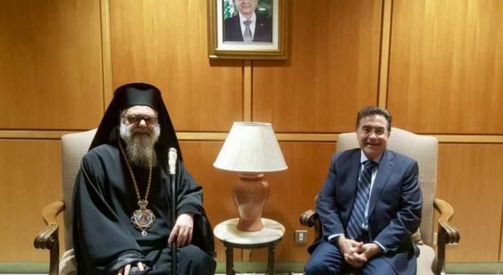 تويني: فخورون بالبطريرك يازجي وبالطائفة الأرثوذكسية المتواصلة مع الخليج
