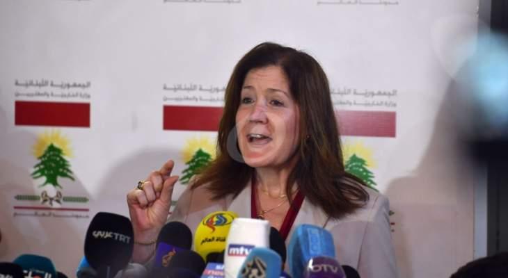 """أسئلة حول حجم """"قبة الباط"""" الأميركية لبنانياً"""