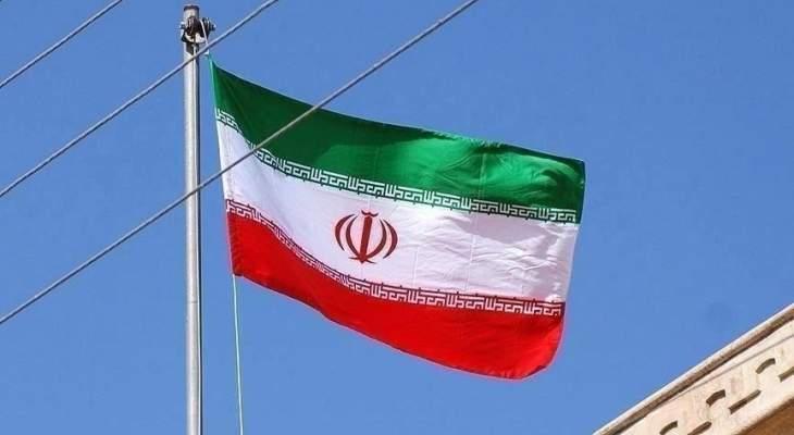 الحكومة الإيرانية: سنوقف العمل بالبروتوكول الإضافي في 21 شباطالمقبل إذا لم تلتزم بقية الأطراف بتعهداتها
