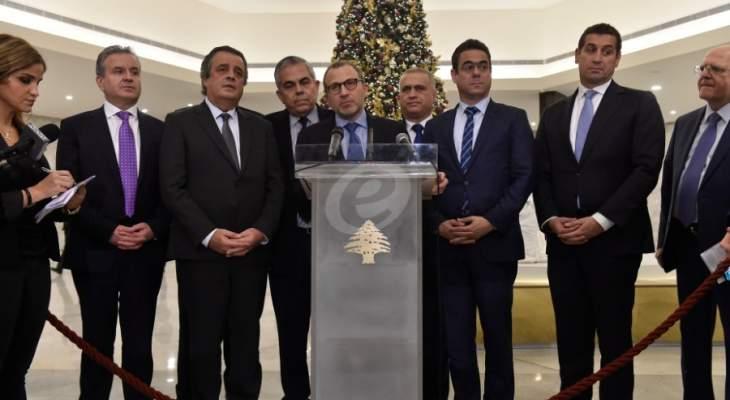 """مصادر تكتل """"لبنان القوي"""" للجمهورية: سنذهب الى الاستشارات ولن نسمي الحريري"""