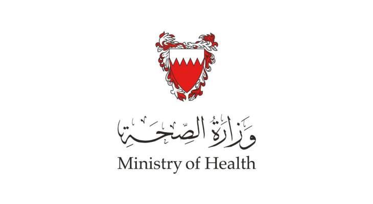 """تسجيل 62 إصابة جديدة بفيروس """"كورونا"""" في البحرين و82 حالة شفاء"""