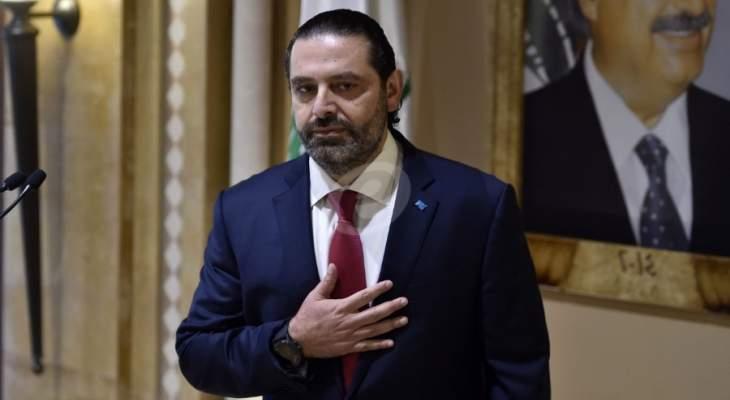 الحريري أصدر تعميما للتفاوض مع المؤجرين بهدف تخفيض بدلات الايجار