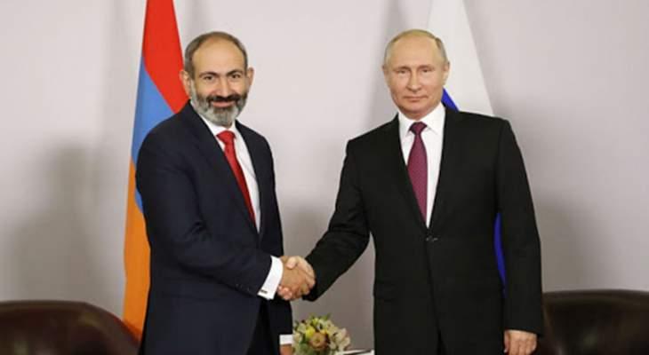 الرئيس الروسي استقبل رئيس الوزراء الأرميني في موسكو