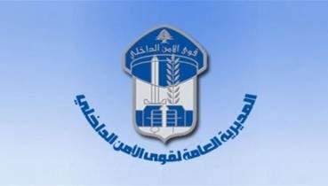 قوى الامن: الكشف عن هوية قاتلي المجند محي الدين محمد الأسمر الحموي في علما عام 2013