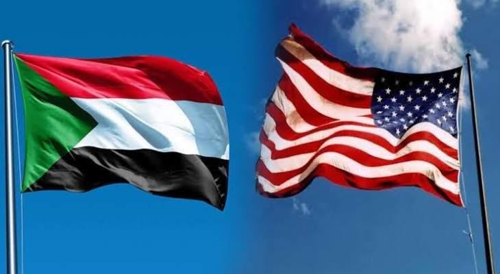 الخزانة الأميركية: إزالة السودان عن قائمة الدول الراعية للإرهاب
