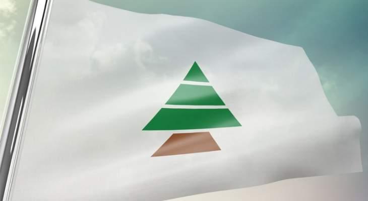 """""""الكتائب"""" طالب عون بتوقيع مرسوم تصحيح الحدود البحرية: لوضع حد للانحراف الخطير بمسيرة القضاء"""