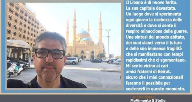 كابراس تضامن مع الشعب اللبناني: أبناء إيطاليا سيبذلون قصارى جهدهم لدعم أصدقائي وإخوتي ببيروت