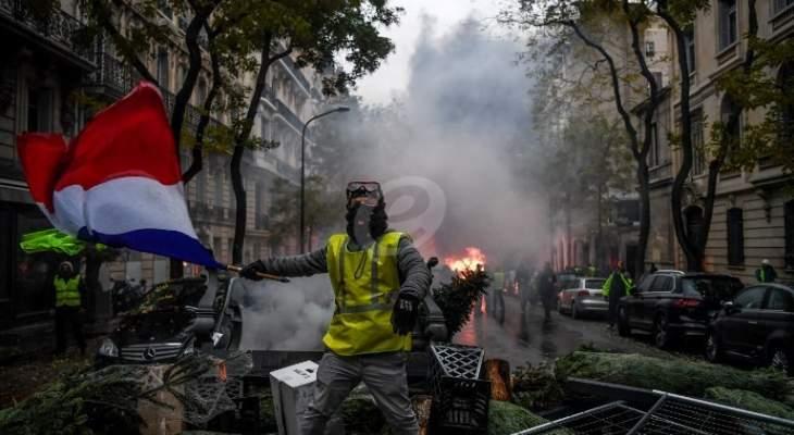 """تفريق تظاهرة لـ""""السترات الصفراء"""" بالغاز المسيل للدموع"""