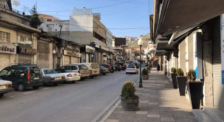 تجمع أصحاب المطاعم والمؤسسات السياحية بزحلة: سنفتح أبوابنا خلال عطلة عيد الفطر