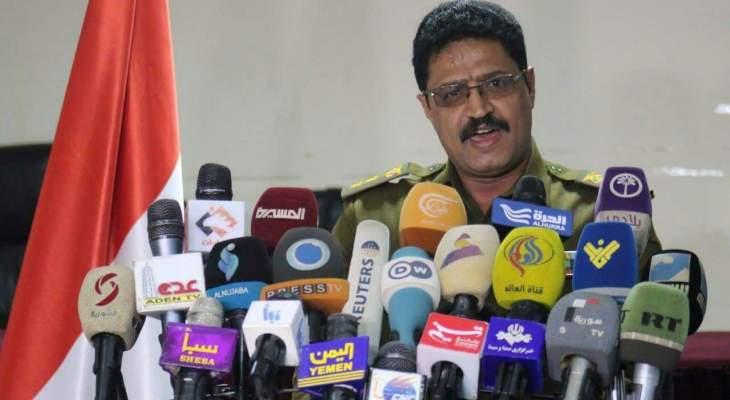 """الناطق الرسمي باسم الجيش اليمني التابع لحركة """"أنصار الله"""" لـ""""النشرة"""": السعودية فشلت في مواجهة الإرادة اليمنية"""