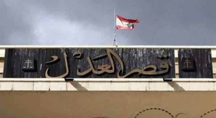 اجتماع قضائي قانوني مشترك في مكتب عبود ضم عويدات والقاضي سعد ونقيبي المحامين
