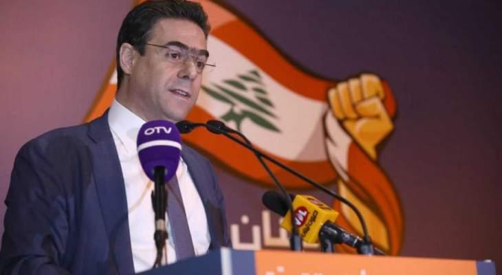 صحناوي يسلم منصب نائب رئيس التيار الوطني للشؤون السياسية لخريش: أشهد بإلتزامها وشجاعتها
