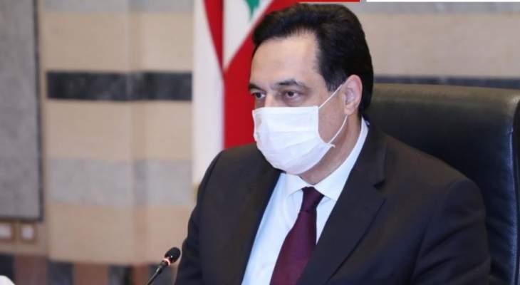 القاضي غسان خوري قرر تبليغ دياب بقرار إحضاره في جريمة المرفأ لصقاً