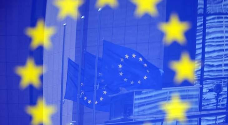 الاتحاد الاوروبي وموعد مع التاريخ