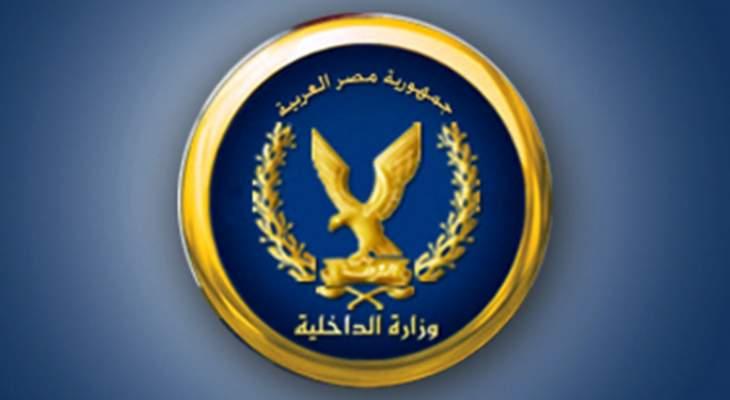 """الداخلية المصرية أعلنت مقتل 6 من """"العناصر الإرهابية"""" في الصحراء الغربية"""