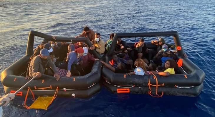 خفر السواحل التركي أنقذ 48 مهاجرا غير نظامي قبالة سواحل مرمريس