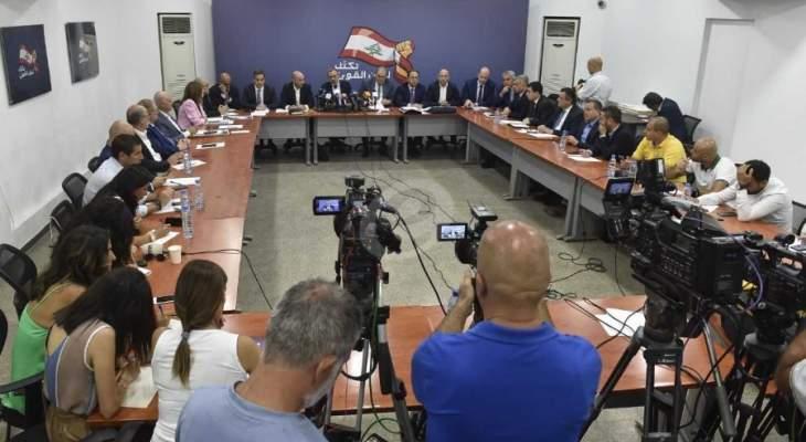 لبنان القوي: قرار المجلس الدستوري بوقف العمل بقانون سلفة الكهرباء سيوقع لبنان في العتمة الشاملة