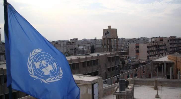 الأونروا تبدأ توزيع المساعدات النقدية في لبنان ومصالحة في السراي الحكومي