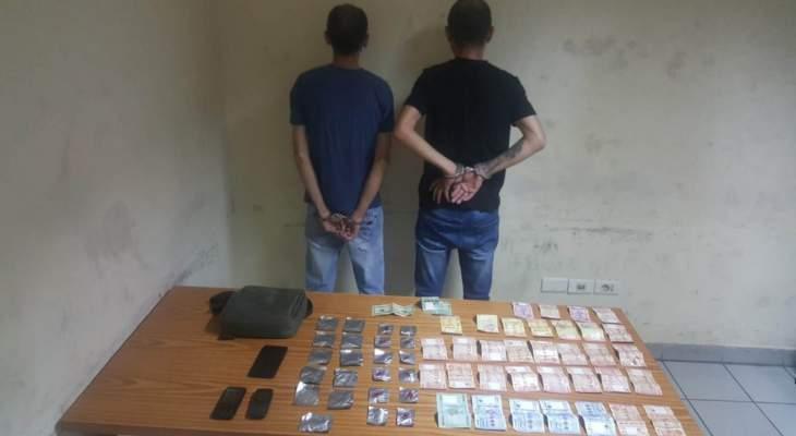 قوى الامن: توقيف مروجي مخدرات في منطقة ساحل المتن ضمن محافظة جبل لبنان