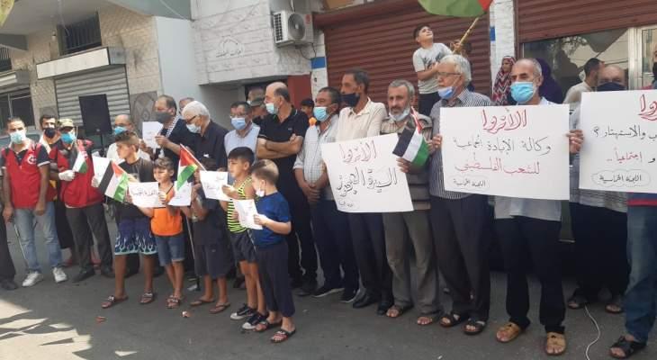 النشرة: اعتصام في عين الحلوة ومطالبة باطلاق السجناء الفلسطينيين في ظل تفشي كورونا