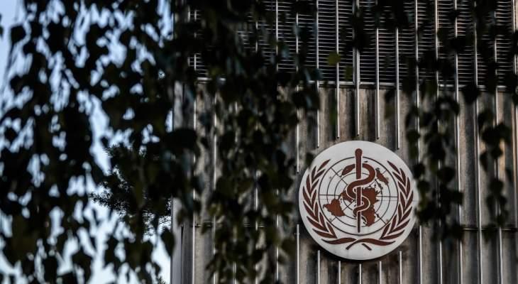"""منظمة الصحة العالمية: لا ندعم إدخال """"جوازات سفر كوفيد"""""""