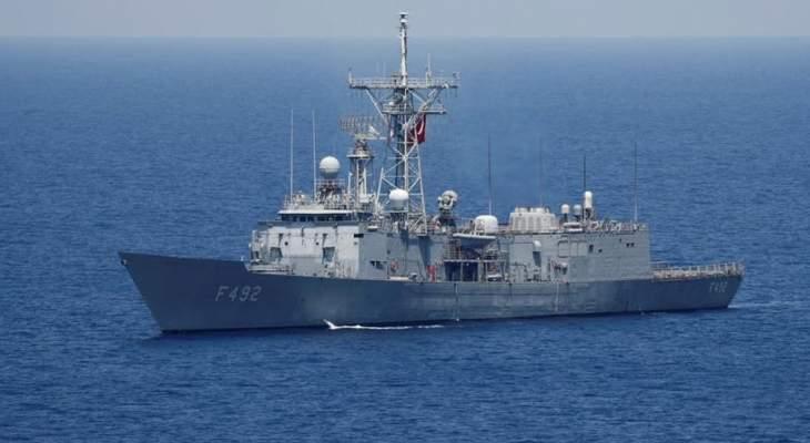 فرقاطة يونانية منعت سفينة التنقيب التركية من الاقتراب من سواحل جزيرة كاستيلوريزو